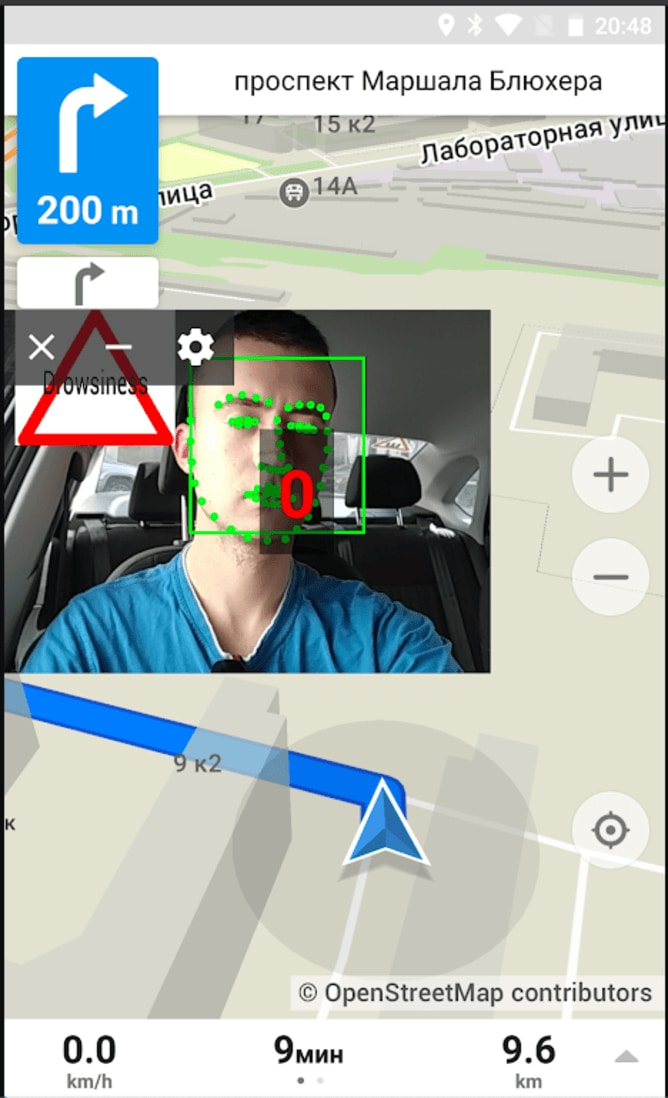 Drive Safely App screenshot of telematics