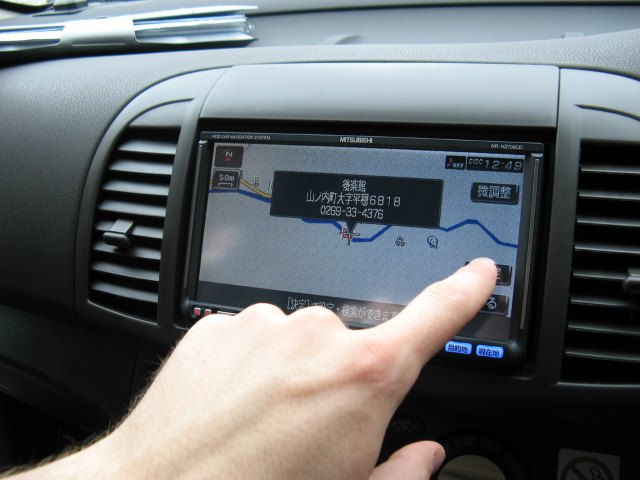 A built-in sat nav—one of the different types of sat nav