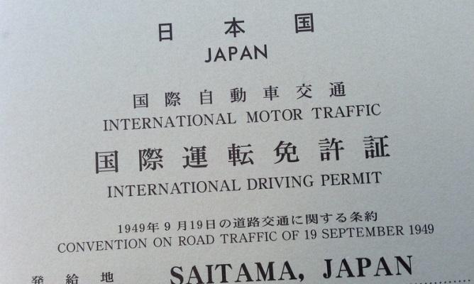 Japanese International Driving Permit