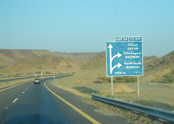 Road and road sign in Saudi Arabia