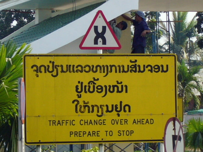 Sign at the border between Laos and Thailand indicating that traffic switches from right-hand to left-hand traffic